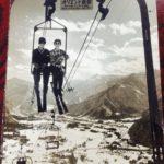 img 2702 1 150x150 - 岩原スキー場の名前は「いわはら」だった?