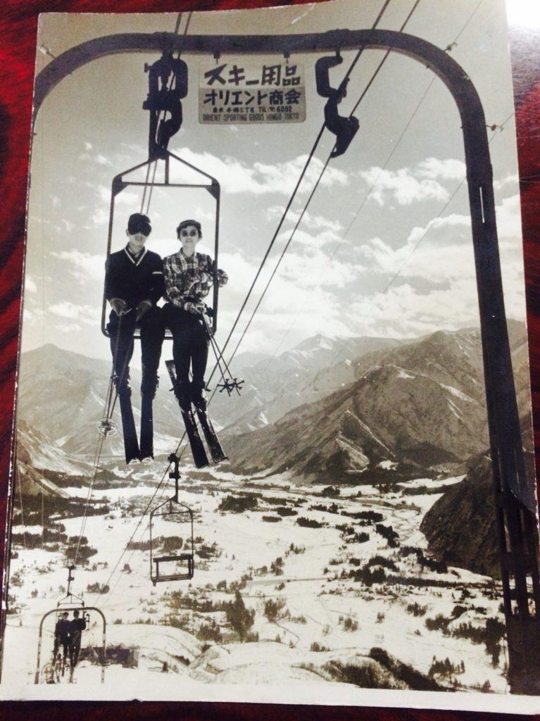米軍が保持していた岩原スキー場