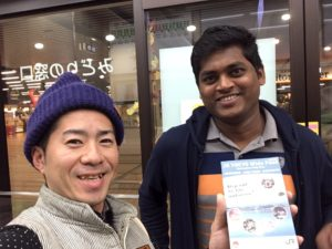 img 5046 300x225 - 外国人が湯沢町に来て驚いたこと