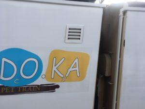 img 5618 300x225 - 上越線の「NO.DO.KA」冬ver