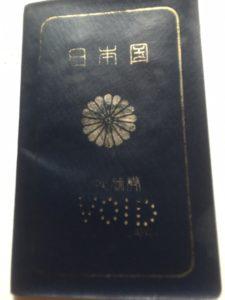 img 5854 e1513690518132 225x300 - 湯沢町の冒険家「伊藤周左エ門」