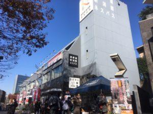 img 5925 300x225 - 新潟県の美味しいご飯を食べたいなら「表参道・新潟館ネスパス」