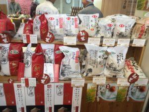 img 5926 300x225 - 新潟県の美味しいご飯を食べたいなら「表参道・新潟館ネスパス」