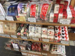 img 5928 300x225 - 新潟県の美味しいご飯を食べたいなら「表参道・新潟館ネスパス」