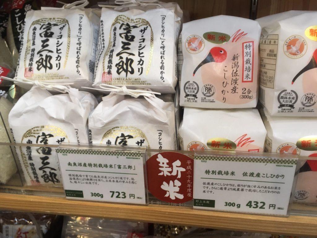 新潟県の美味しいご飯を食べたいなら「表参道・新潟館ネスパス」