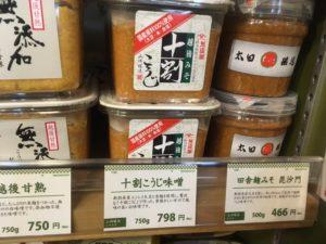 img 5935 300x225 - 新潟県の美味しいご飯を食べたいなら「表参道・新潟館ネスパス」