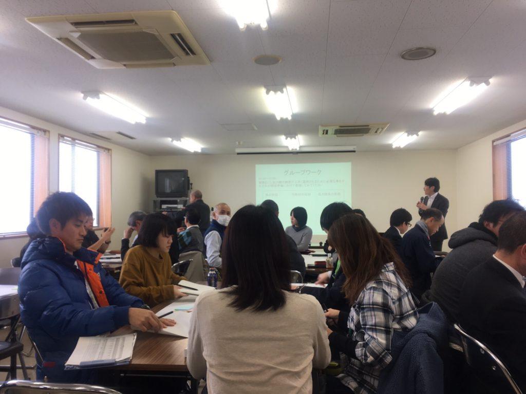 新潟県で地域おこし協力隊のセミナーに参加
