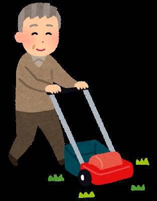 ojiisan - 新潟県湯沢町の絶景写真〜滝ノ又地区〜