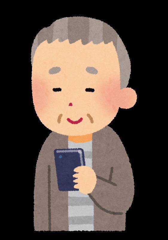 smartphone7 ojiisan - 新潟県湯沢町の絶景写真〜滝ノ又地区〜
