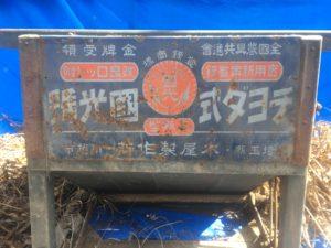 IMG 5285 300x225 - 滝の又農産のお米
