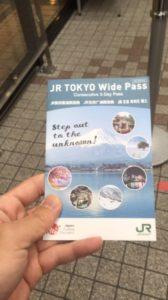 img 5043 168x300 - tokyo wide pass