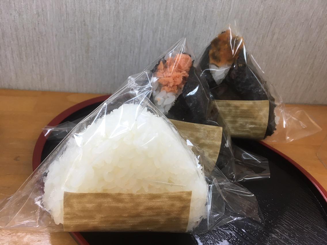 塩沢のコシヒカリ