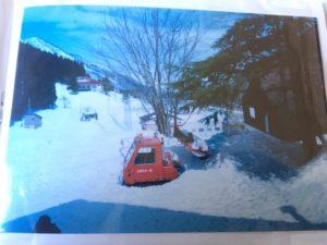 img 5808 300x225 - 湯沢町移住日記をはじめました