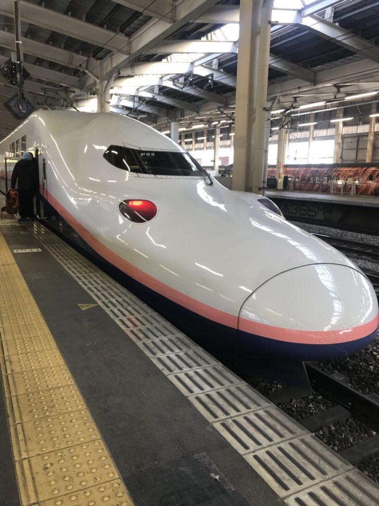 新幹線を240円で乗る方法